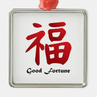 Good Fortune (Zàohuà) Silver-Colored Square Decoration