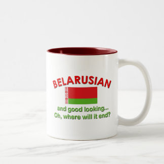 Good Looking Belarusian Two-Tone Coffee Mug