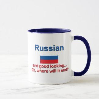 Good Looking Russian
