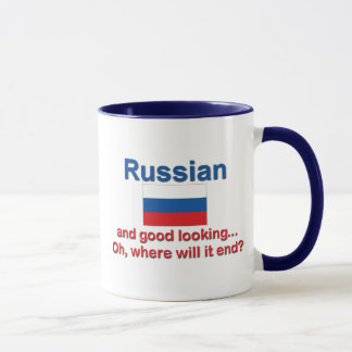 Good Looking Russian Mug