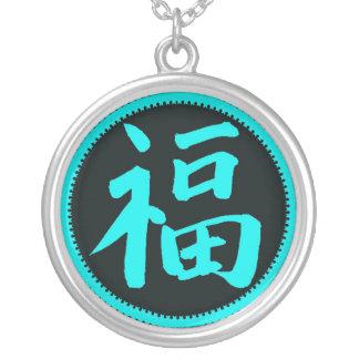 Good luck kanji necklace