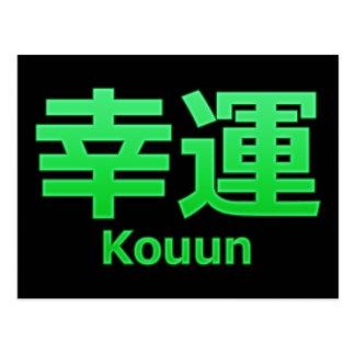 Good Luck (Kouun) Postcard