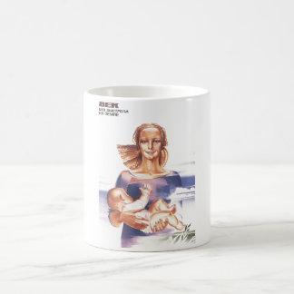 Gorbachev 010 basic white mug