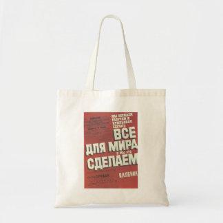 Gorbachev 013 bags