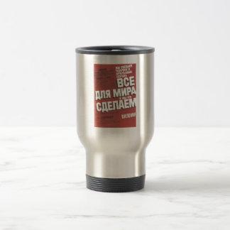 Gorbachev 013 stainless steel travel mug