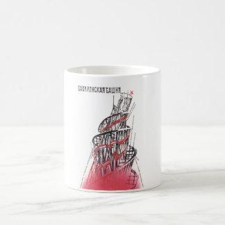 Gorbachev 182 basic white mug