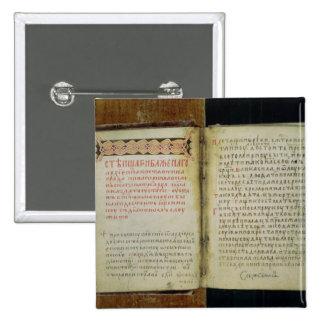 Gospel Folios of St. Sergius of Radonezh 15 Cm Square Badge