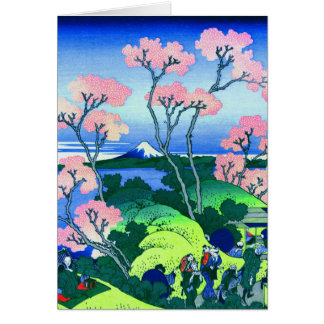 Goten-Yama Hill Hokusai Cherry Blossom Fine Art Note Card