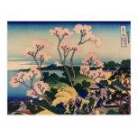 Goten-Yama Hill Postcard