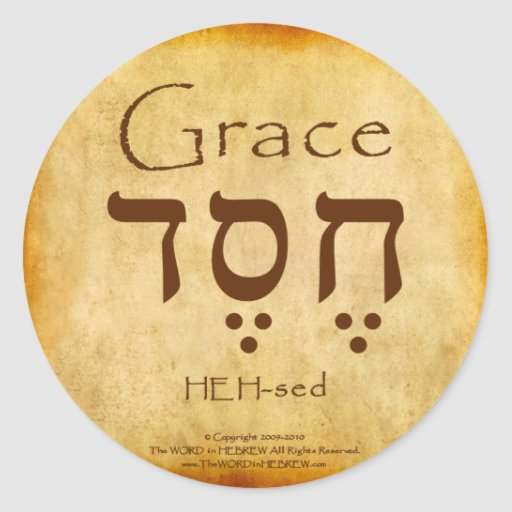GRACE HEBREW STICKERS