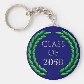 Graduation Laurel Wreath Keychain Template
