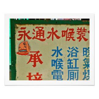 Graffiti- Chinatown NYC Photo