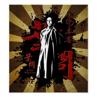 Grand Master Ip Man - Wing Chun Kung Fu Poster