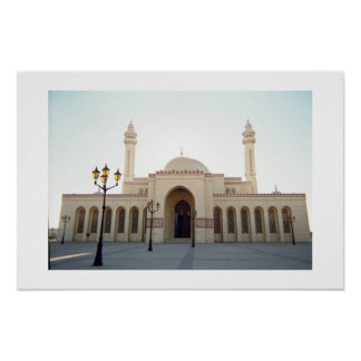 Grand Mosque Entrance, Manama, Bahrain Poster