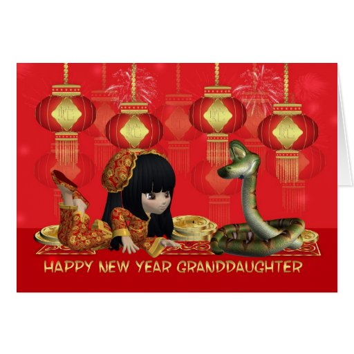 Granddaughter Chinese New Year - Year Of The Snake Greeting Cards