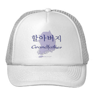 Grandfather (Korean) map Cap
