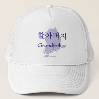 Grandfather (Korean) map Trucker Hat
