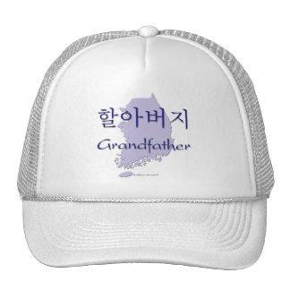 Grandfather Korean map Trucker Hat