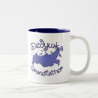 Grandfather (Russian) Map Two-Tone Coffee Mug