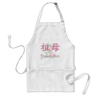 Grandmother (Chinese) Standard Apron