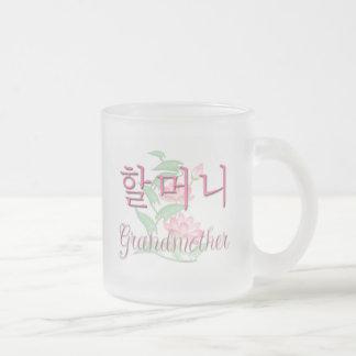 Grandmother (Korean) Frosted Glass Coffee Mug