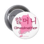 Grandmother (Korean) map Pins