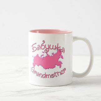 Grandmother (Russian) Map Two-Tone Coffee Mug