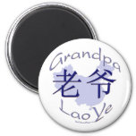 Grandpa (Maternal) Lao Ye magnet