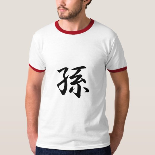 Grandson Kanji T-Shirt