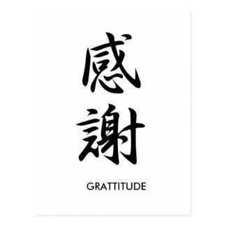 Gratitude - Kansha Postcard