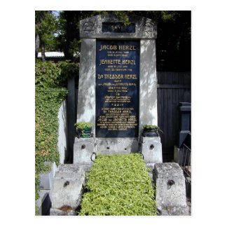 Grave Of Dr. Theodor Herzl Postcard