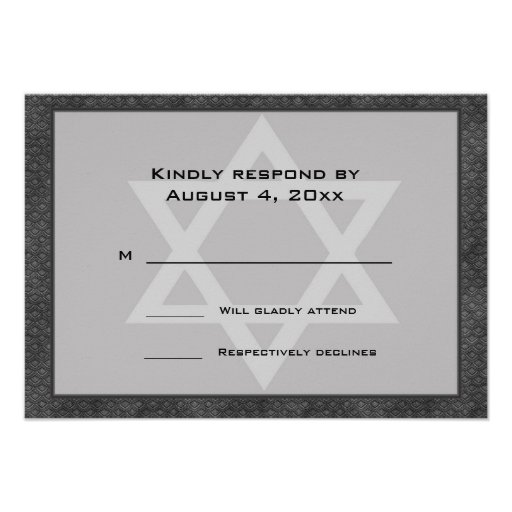 Gray, Black Pattern Border, Star, Bar Mitzvah RSVP Personalized Announcements