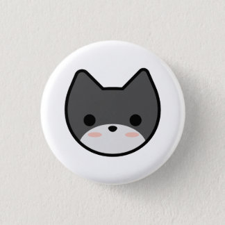 Gray Kitten Button