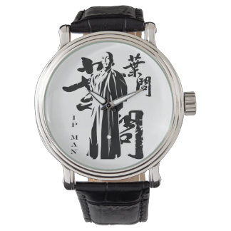Great Grand Master Ip Man - Wing Chun Kung Fu Watch