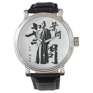 Great Grand Master Ip Man - Wing Chun Kung Fu Wristwatch