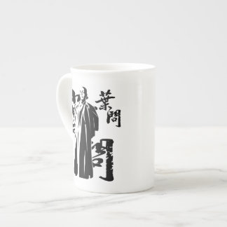 Great Grand Master - Ip Man (Wing-Chun) Tea Cup