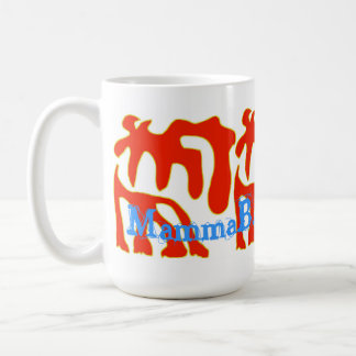 Great MammaBASIL Design Mug! Basic White Mug