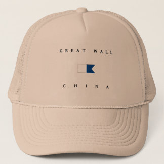 Great Wall China Alpha Dive Flag Trucker Hat
