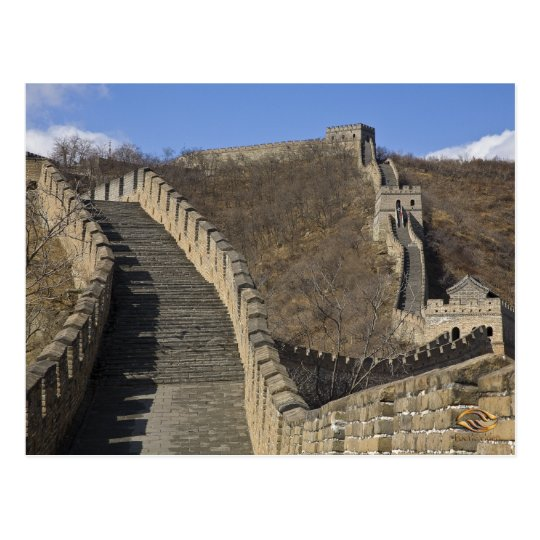 Great Wall China Postcard