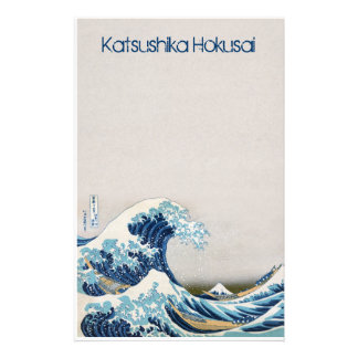 Great Wave off Kanagawa Personalized Stationery