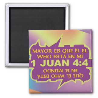 Greater is He Esp Square Magnet