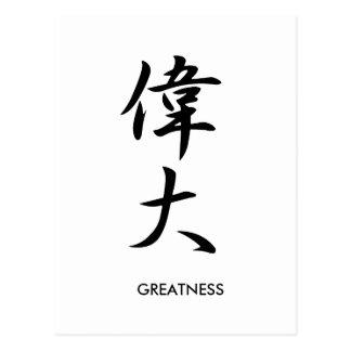 Greatness - Idai Postcard