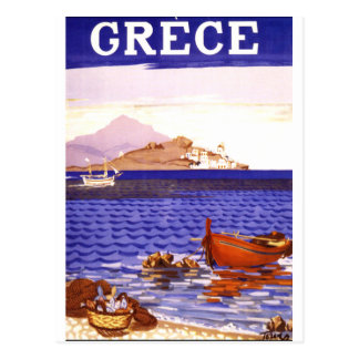 grece Greece Postcard