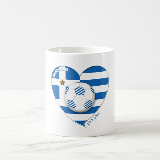 "Greece ""ΕΛΛΆΔΑ"" Soccer Team. Soccer Greece 2014 Mug"