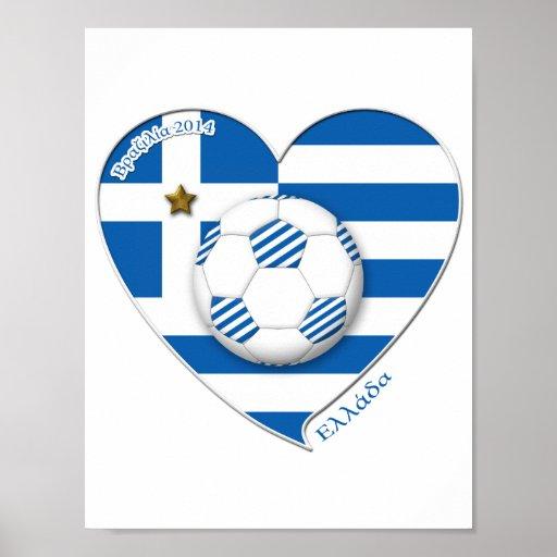 "Greece ""ΕΛΛΆΔΑ"" Soccer Team. Soccer Greece 2014 Print"