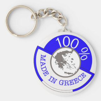 GREECE 100% CREST KEY RING