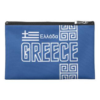 GREECE accessory bag