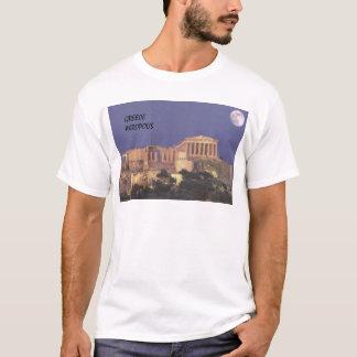 Greece Athens Akropolis Parthenon (St.K) T-Shirt