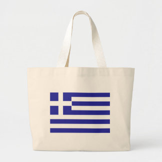 GREECE BAGS