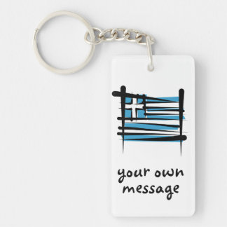 Greece Brush Flag Key Ring